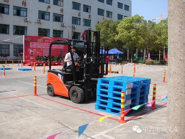Forklift Skills Competition In Jiangsu