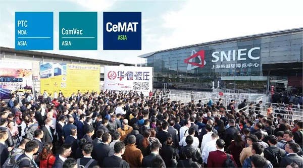 EP IMOW at CEMAT Asia 2016