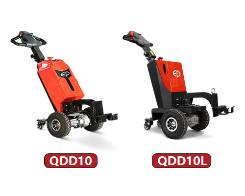 QDD30S Tow Tractor